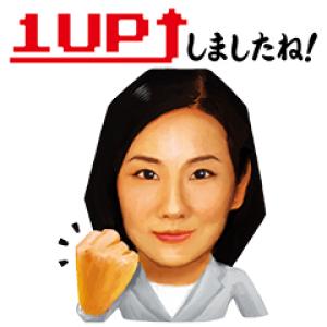 【無料スタンプ速報:隠し無料スタンプ】住友生命 1UPスタンプ(2016年12月18日まで)