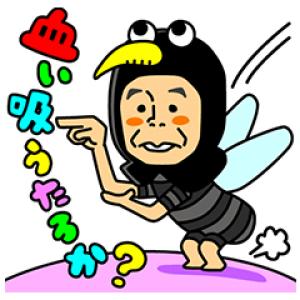 【半額セール】よしもと芸人 飛び出て喋るスタンプ(2016年11月01日11:00まで)