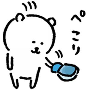 【無料スタンプ速報】自分ツッコミくま×出前館 on LINE スタンプ(2016年09月12日まで)