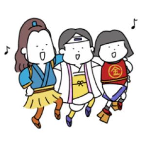 【無料スタンプ速報】動く♪ゆるっと三太郎と仲間たち スタンプ(2016年09月12日まで)
