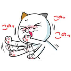 【無料スタンプ速報】タマ川 ヨシ子(猫)祝!第10弾! スタンプ(2016年09月26日まで)