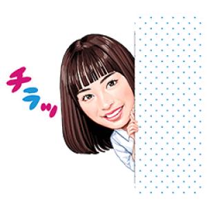 【無料スタンプ速報】広瀬すず×写プライズスタンプ(2016年09月26日まで)