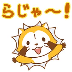 【半額セール】ラスカル&タンガ☆ポップアップスタンプ(2017年12月5日AM10:59まで)