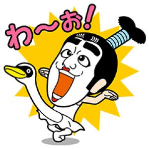 【半額セール】飛び出す! 志村けん キャラクターズ3 スタンプ(2016年11月01月11:00まで)