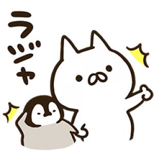 【無料スタンプ速報】キリン×ねこぺん日和 コラボスタンプ(2016年10月10日まで)