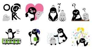 【無料スタンプ速報】Suicaのペンギン 飛び出す!スタンプ(2016年10月31日まで)