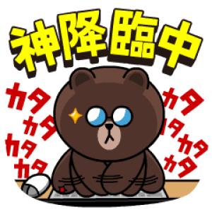 【無料スタンプ速報:隠し無料スタンプ】LINE DEVELOPER DAY 2016 スタンプ(2016年10月11日まで)