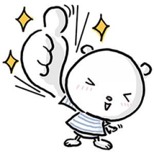 【無料スタンプ速報】ニトリのシロクマ スタンプ(2016年11月14日まで)