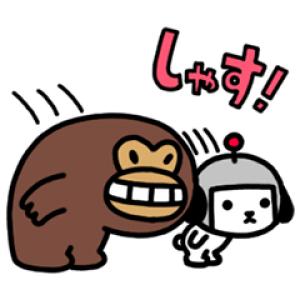 【無料スタンプ速報】けんさく と えんじん スタンプ(2016年11月07日まで)