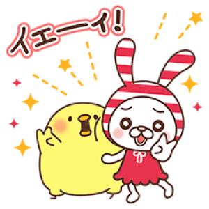 【無料スタンプ速報:隠し無料スタンプ】しまうさ&ひよこさん コラボ! スタンプ(2017年01月12日まで)