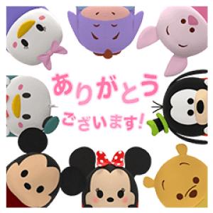 【半額セール】ディズニー ツムツム ポップアップスタンプ