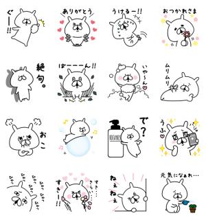 【無料スタンプ速報】BOTANIST×ゆるうさぎ スタンプ(2016年12月05日まで)