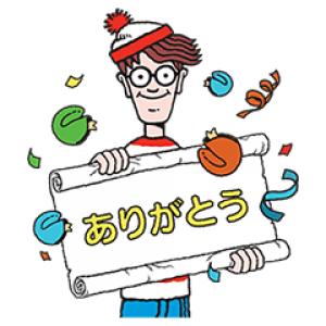 【無料スタンプ速報:隠し無料スタンプ】POP2×ウォーリー スタンプ(2016年11月16日まで)