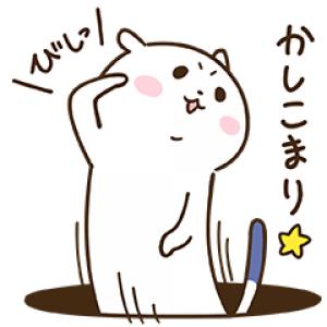 【無料スタンプ速報】ゆるカワおこじょ☆ひふみん登場 スタンプ(2016年11月21日まで)