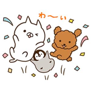 【無料スタンプ速報】ファンケル×ねこぺん日和 コラボスタンプ(2016年11月28日まで)