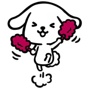 【無料スタンプ速報:隠し無料スタンプ】ダス犬(ダスケン) スタンプ(2017年03月12日まで)
