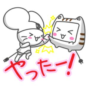 【無料スタンプ速報】動く!マウスの「チュ丸」と「モニャー」 スタンプ(2017年01月16日まで)