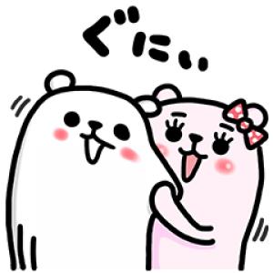 【無料スタンプ速報】ジーユー×ぷるくまさん人気スタンプコラボ スタンプ(2017年01月23日まで)