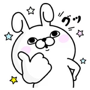 【無料スタンプ速報】うさぎ100%×サントリーコラボスタンプ(2017年01月23日まで)