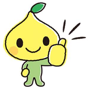 【無料スタンプ速報:隠し無料スタンプ】ピットくん スタンプ(2017年04月05日まで)