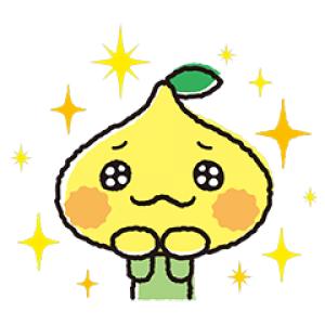 【無料スタンプ速報】飛び出す!ピットくん スタンプ(2017年02月27日まで)