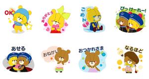【無料スタンプ速報】LINE POP2xルルロロ スタンプ(2017年03月14日まで)