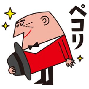 【無料スタンプ速報】◆限定◆ アンクルトリス第2弾 スタンプ(2017年03月06日まで)