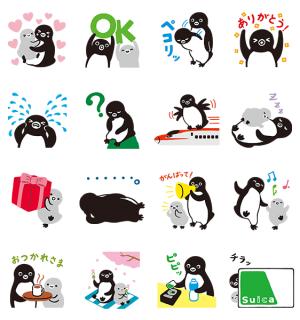 【無料スタンプ速報】Suicaのペンギン スタンプ(2017年03月20日まで)