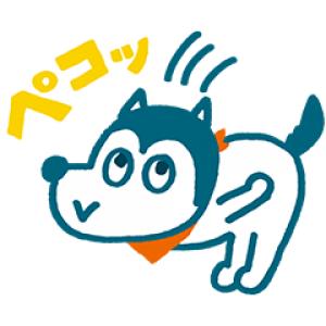 【無料スタンプ速報】Hello!バスキーbyマイナビバイト スタンプ(2017年03月20日まで)