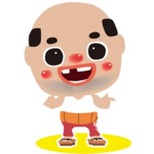 【日替半額セール】ちっちゃいおっさん スタンプ(2016年06月04日分)
