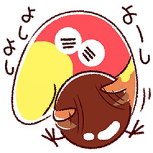【無料スタンプ速報:隠し無料スタンプ】ゆるっとキョロちゃん第2弾 スタンプ(2017年05月25日まで)