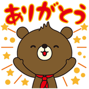 【無料スタンプ速報:隠し無料スタンプ】関西電力(株)「はぴ太」スタンプ(2017年05月18日まで)