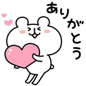 【無料スタンプ速報】ゆるくま×クロックス スタンプ(2017年05月08日まで)