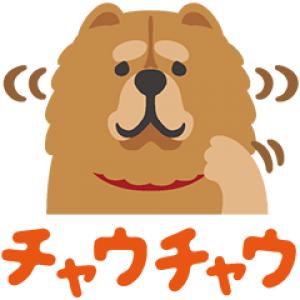 【無料スタンプ速報:隠し無料スタンプ】おシャレな♡愛情表現 スタンプ(2017年06月29日まで)