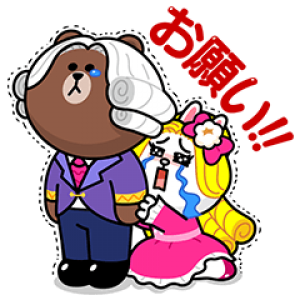 【無料スタンプ速報】POPショコラ X 貴族風スタンプ(2017年04月17日まで)