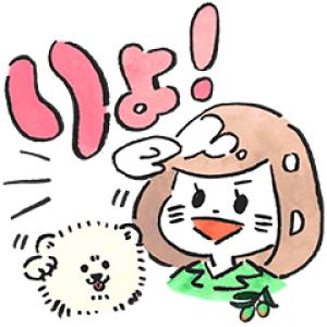 【無料スタンプ速報:隠し無料スタンプ】ゆるかわ♪ミス・オリーブ水川あさみ スタンプ(2017年04月10日まで)