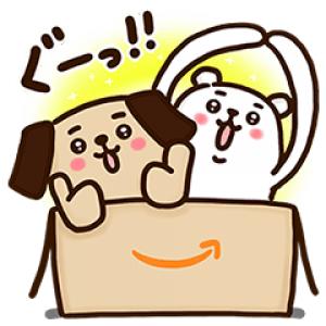 【無料スタンプ速報】アマゾンポチ×こっころ コラボスタンプ(2017年04月17日まで)