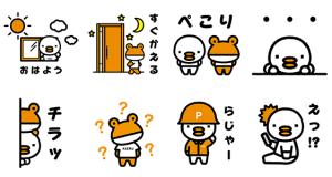 【無料スタンプ速報:隠し無料スタンプ】はじめまして!TORIとKAERUです! スタンプ(2017年06月12日まで)