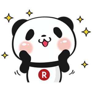 【無料スタンプ速報】お買いものパンダ スタンプ(2017年04月24日まで)