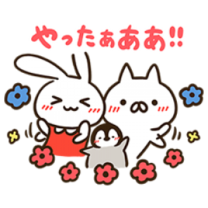 【無料スタンプ速報】ミミちゃん×ねこぺん日和★コラボスタンプ(2017年05月01日まで)