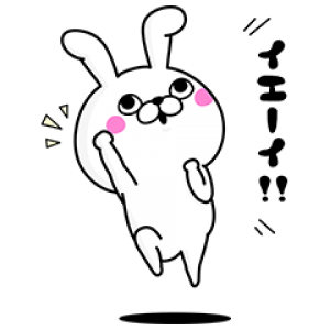 【無料スタンプ速報】うさぎ100%×アルペングループ スタンプ(2017年05月15日まで)