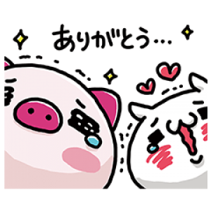【無料スタンプ速報】JTB じぇいとん × 嬉しすぎにゃんこ スタンプ(2017年05月08日まで)