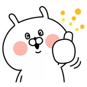 【無料スタンプ速報】与吉と竹千代 x 江原道コラボスタンプ(2017年05月15日まで)
