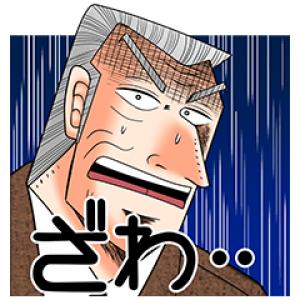 【無料スタンプ速報:隠し無料スタンプ】LINEマンガ4周年記念スタンプ(2017年05月10日まで)