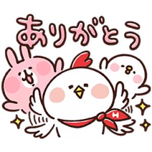 【無料スタンプ速報】ピスケ&うさぎ&ホンディー スタンプ(2017年05月22日まで)