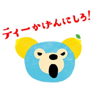 【無料スタンプ速報】ミズクマ 朝ティーVer. スタンプ(2017年05月22日まで)