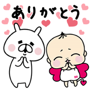 【無料スタンプ速報】ゆるうさぎ × チョコラ❤ベイベー スタンプ(2017年06月12日まで)