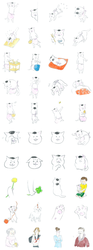 【日替半額セール】きょうの猫村さん スタンプ(2016年08月06日分)