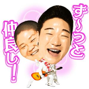 【日替半額セール】ANZEN漫才(みやぞん&あらぽん) スタンプ(2017年11月13日分)