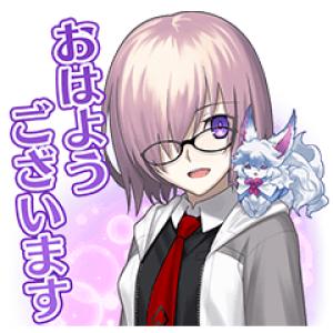 【半額セール】Fate/Grand Order スタンプ(2018年01月09日AM10:59まで)